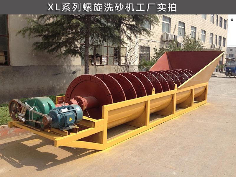 XL系列螺旋洗砂机车间图片