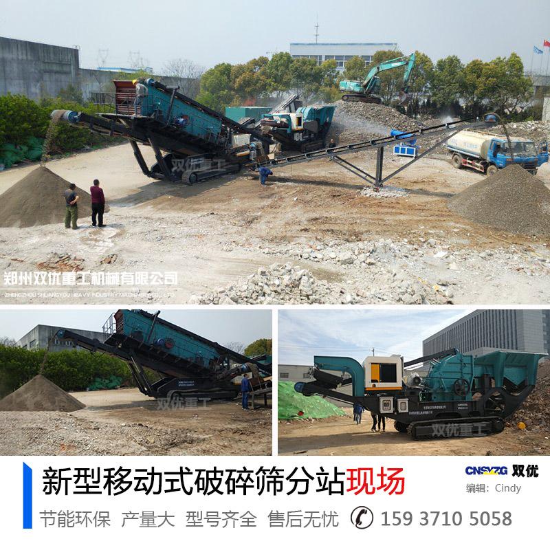建筑垃圾粉碎机价格