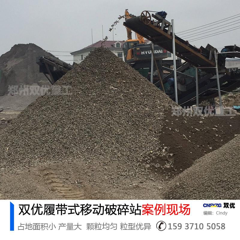 移动式建筑垃圾破碎站多少钱