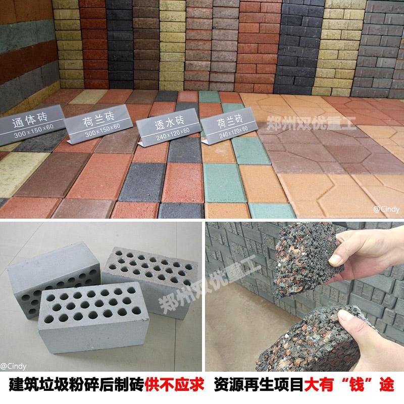 混凝土制砖图片