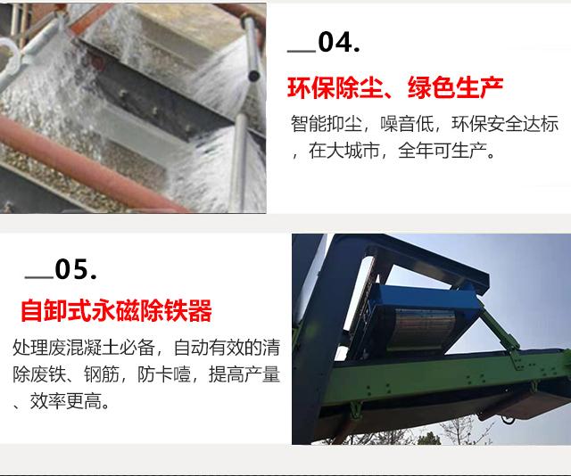 混凝土粉碎机多少钱