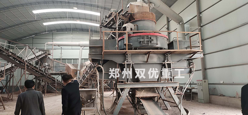 VSI制砂机施工图片