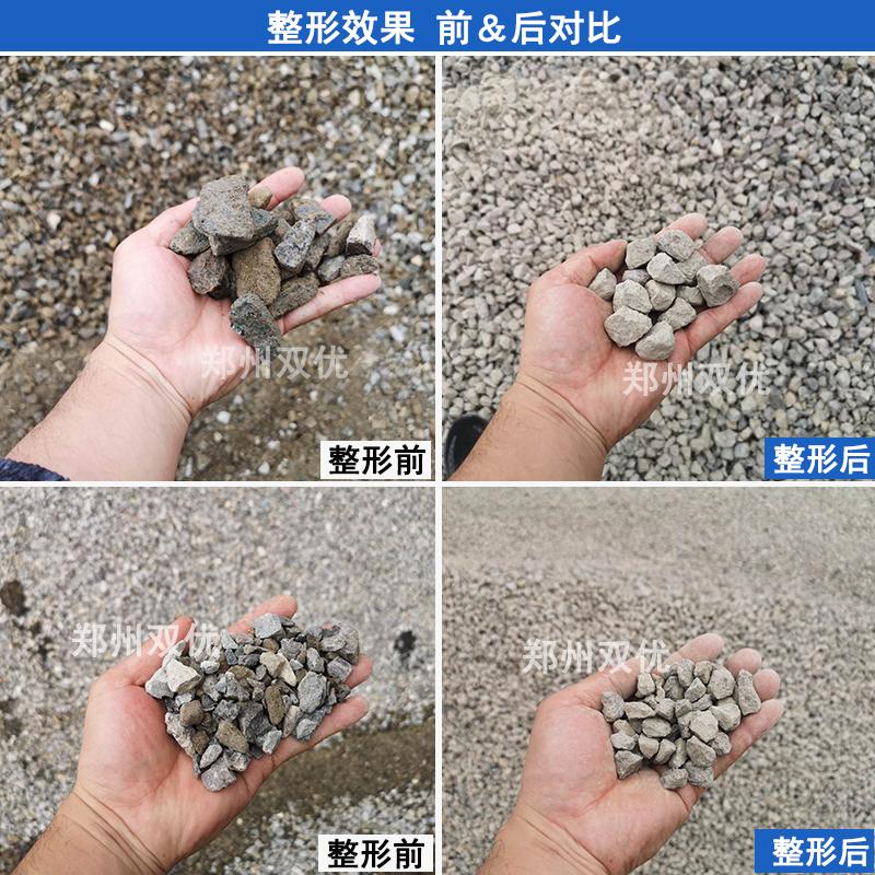 制砂整形效果对比图片