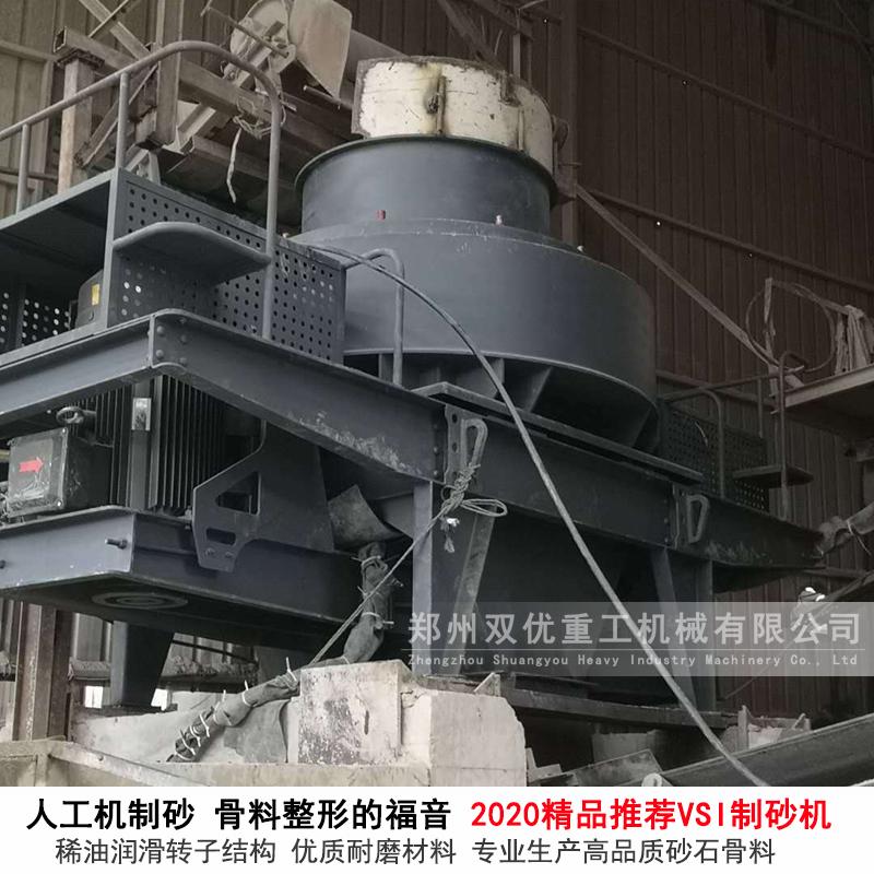 骨料整形机生产线图片