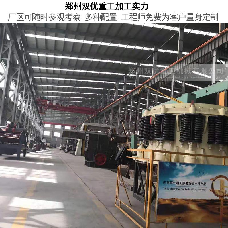 郑州双优移动碎石机厂家加工实力