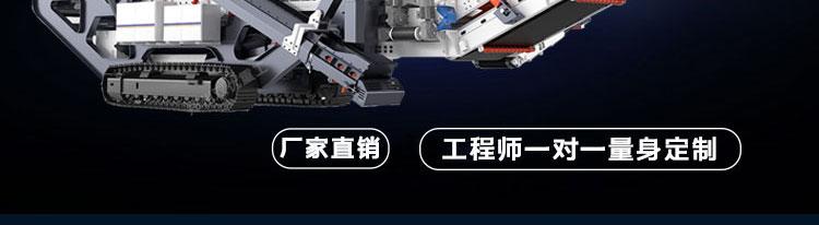 履带破碎机多少钱