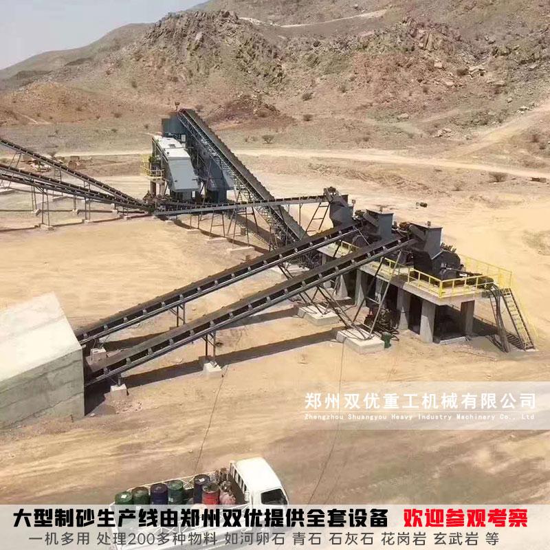 玄武岩制砂生产线现场图片