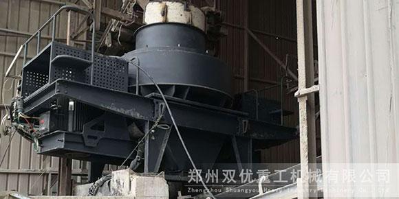 足不出户 了解双优重工碎石整形机 10小时3万吨
